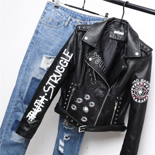 Dare you jacket